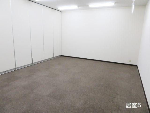 物件No.14 内観