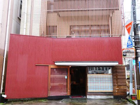 店舗物件18 宇奈月温泉 外観