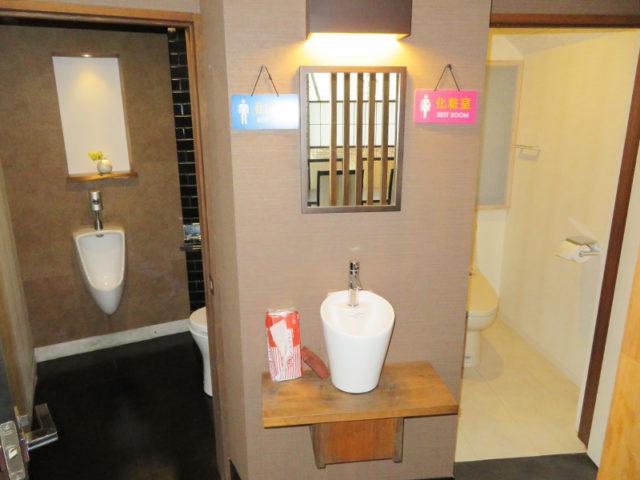 店舗物件18 トイレ